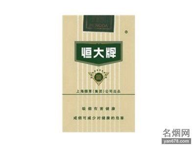烟魁1919(恒大牌香烟多少钱一包)
