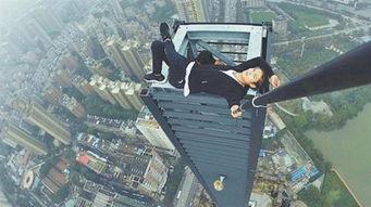 致命视频坠亡极限运动高空挑战第一人吴永宁之死