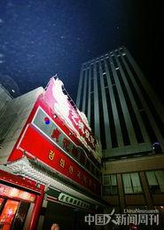青岛黑老大聂磊成长之路 15岁时抢1.3元被判6年