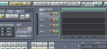 音乐编辑器下载 Cool Edit Pro电脑版下载 音频编辑 v2.1 中文免费版
