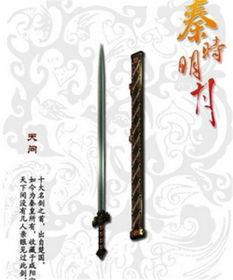 秦时明月十大名剑(秦时明月排名前十的剑)
