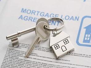 新房贷款(理产权抵押登记和公证)