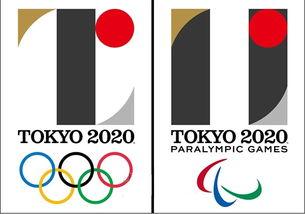 东京奥运会会徽图片 东京奥运会会徽的设计理念是什么 简述 东京奥组委与东京都政府昨天公布了2020年东京夏季奥运会