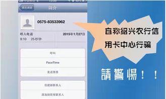 农行客服电话多少(中国农业银行咨询热线)