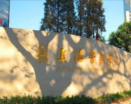 北京大学音乐学院专业有哪些专业 自学考试