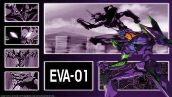 在哪能找到新世纪天鹰战士 EVA 的电脑主题