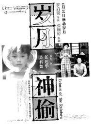 香港本土电影出现重生迹象 坚持中找突破