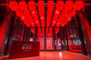 阿玛尼 Giorgio Armani Beauty 集妆箱重返中国,空降成都太古里