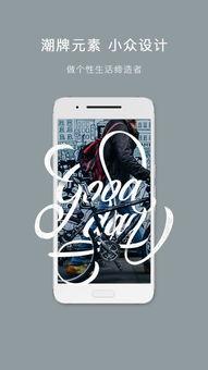 图片合成器app 手机图片编辑器 v1.4.3