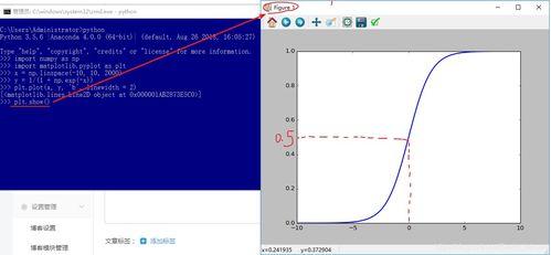 python函数套函数