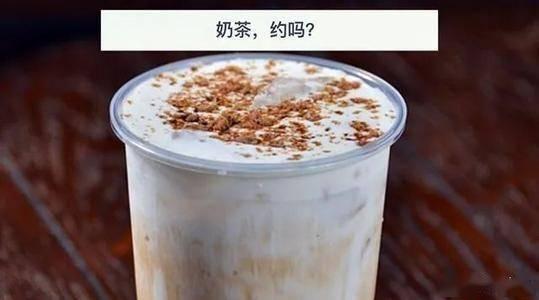 #秋天第一杯奶茶#