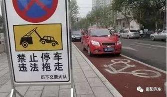 违法停车罚款多少(第一次违章停车要罚款)