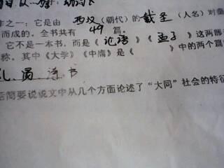 五经中到底是写《周易》,还是《易经》(>是>吗)