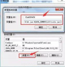 如何在JDK官网下载最新版本的JDK?