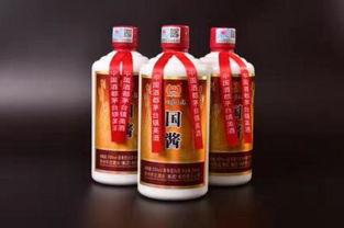 怀庄1983酒的53度酱香型价格(53度酱香型赖茅酒价格)