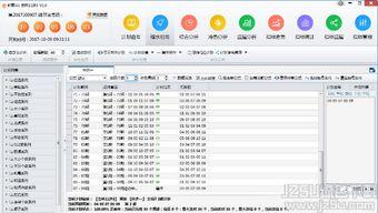 11选5免费计划软件 彩票GG吉林11选5计划软件 1.0 免费版