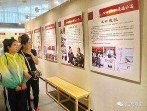区委宣传部副部长唐河滨表示:为了让更多的人了解沈汝波、学习沈汝波,我们这次展览采用图片、实物等方式,全面展示了沈汝波同志'生命不息、善行不止,坚持四十年做好事'的感
