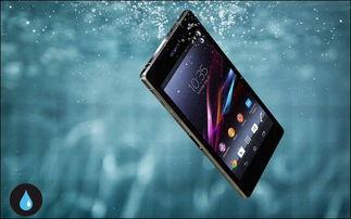 Xperia Z1防水怎么样 索尼L39h三防评测