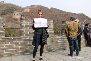 用哪些词来形容中国的学生