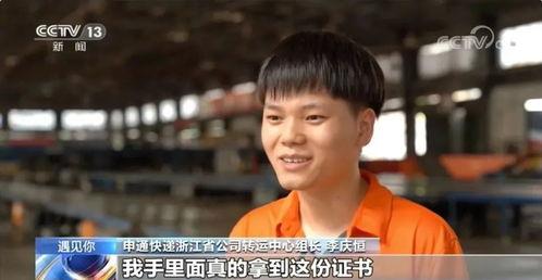 李庆恒:我的概念就是出国留学、高学历、海归人才,才能评得上人才。