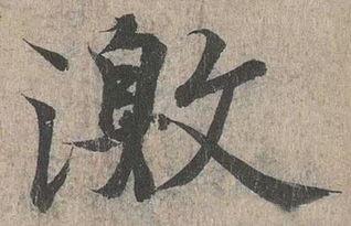 王羲之的兰亭序(兰亭序现代文译文)_1876人推荐