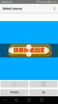 图片转文字app下载 图片转文字 安卓版v6.5.2