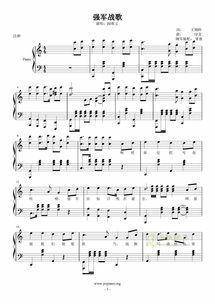 强军战歌,强军战歌钢琴谱,强军战歌钢琴谱网,强军战歌钢琴谱大全,虫虫钢琴谱下载