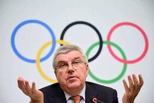 东京奥运会是否取消巴赫将遵循世界卫生组织的建议