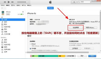 iOS12 GM版能不能升级至正式版 iOS12GM版怎么更新正式版