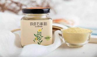 你知道铁皮石斛粉的功效和适用人群吗