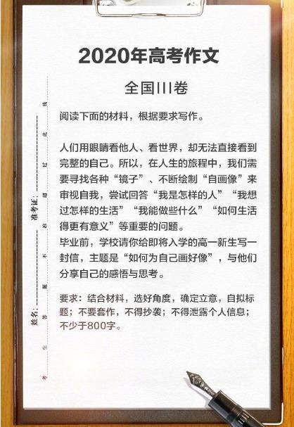 10广西高考作文
