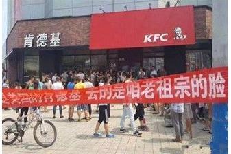中国肯德基最大股东(为何肯德基在中国的市场份额比麦当劳大?)