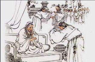 古代的礼仪官叫什么
