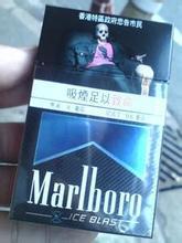 """5烟多少钱一盒(这个烟多少钱一盒?)"""""""