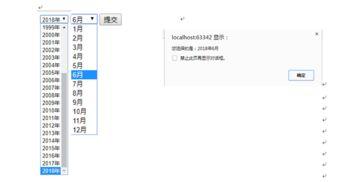 html输出语句