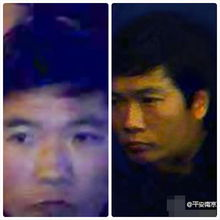 南京持枪抢劫杀人案犯罪嫌疑人