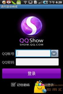 QQ秀怎么弄空白