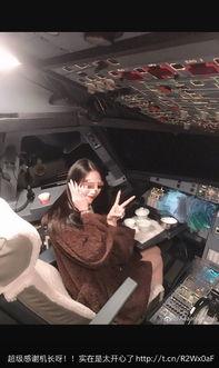 机长让女乘客进驾驶舱桂林航空机长终身停飞