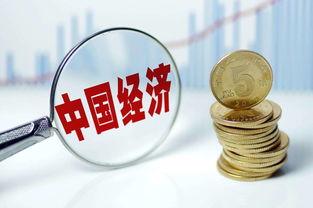 您咋看2030年中国GDP或将达到29万亿美元,约为美国的90
