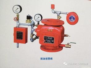 闭式自动喷水灭火系统施工安装前,需对已进场的闭式喷头进行密封性能试验。下列情况中,符合相关施工验收规范要求的是