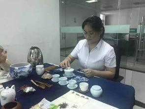 茶艺知识培训