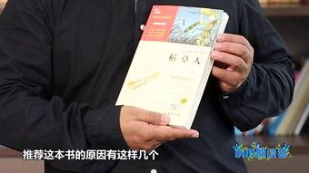 有哪些书是中国著名的书籍