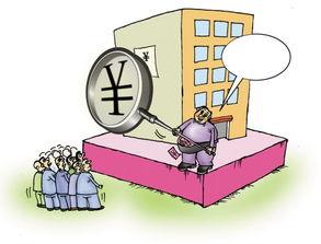 全球租金最贵城市 香港第三上海入围