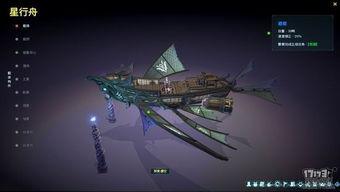新游尝鲜坊 星域探索有特色 天衍录 评测