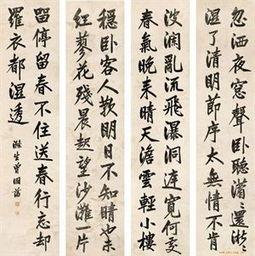 曾国藩书法(曾国藩书法作品图片)_1659人推荐