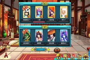 仙魔剑霸天神器破解版 中文版 v0.1.1