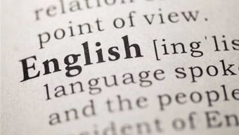 中国的发明有哪些英文