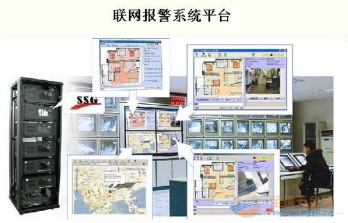 网络警察报警平台全国网上报警平台,全国网上报警中心(图1)