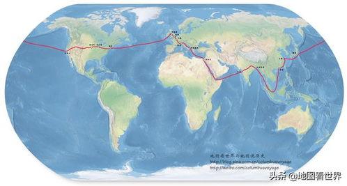 环游地球地图(环游地球地图下载)