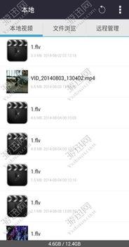 6v电影网下载 6v电影网苹果版下载 6v电影网安卓版下载